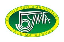 Сеть магазинов - ООО БУМАГА (Киров)