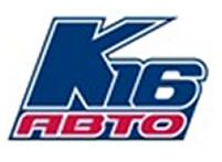 Сеть магазинов автозапчастей для отечественных автомобилей К16-Авто
