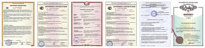 Сертификаты соответствия, протоколы испытаний, сертификации в области пожарной безопасности, патенты