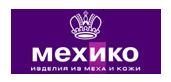 Сеть магазинов - кожи и меха Мехико