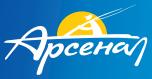 """Сеть магазинов """"Арсенал"""""""