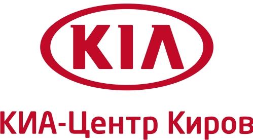 КИА-Центр Киров