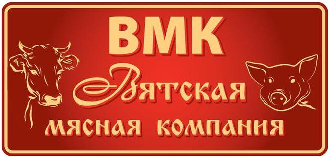 """ВМК"" - Вятская мясная компания"