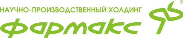 Научно-производственное предприятие «Фармакс»
